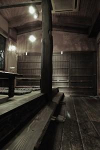 こだわり自然素材の家を提案する熊本建築事務所風然