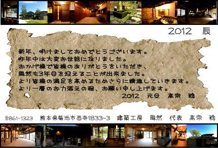 2011e5b9b4e8b380e78ab6